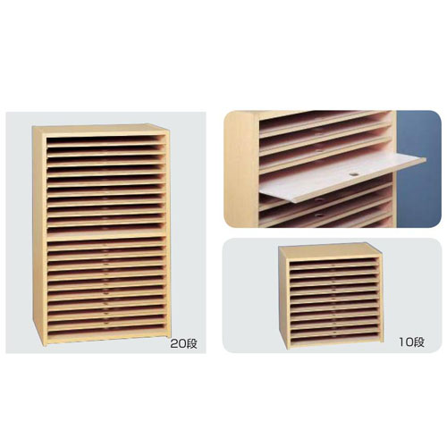 木製画用紙整理ケース 10段(K-10N) 送料無料[メール便不可](備品 画用紙整理ケース・棚)(個人宅配送不可)