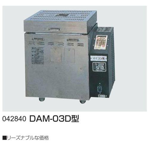 DAMシリーズ DAM-03D型 送料無料[メール便不可](陶芸 陶芸窯)
