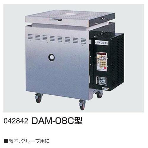 DAMシリーズ DAM-08C型 送料無料[メール便不可](陶芸 陶芸窯)