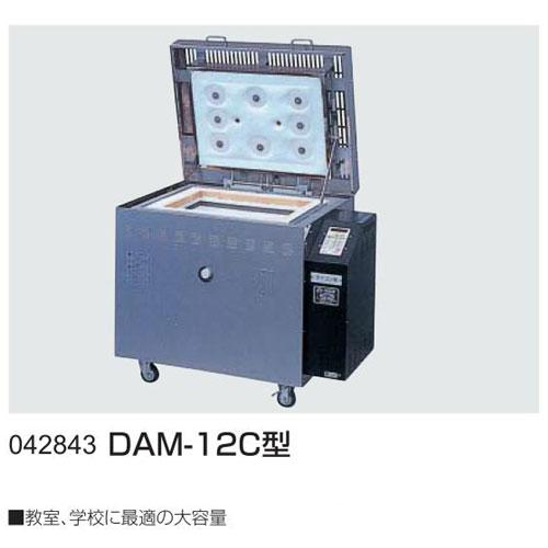 DAMシリーズ DAM-12C型 送料無料[メール便不可](陶芸 陶芸窯)