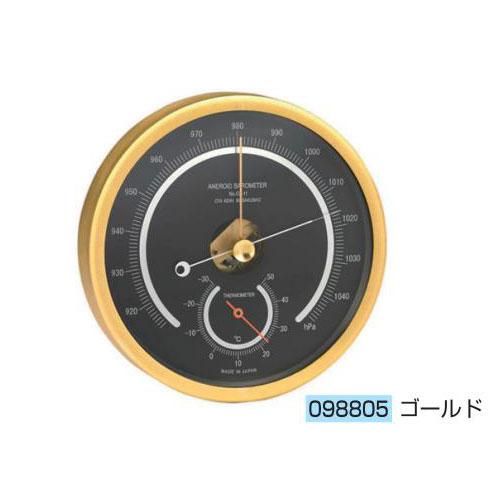 アネロイド気圧計(OZ-11-GO)ゴールド 送料無料[メール便不可](計測器 温度・気象 夏休み 冬休み 理科 自由研究セット 工作キット)