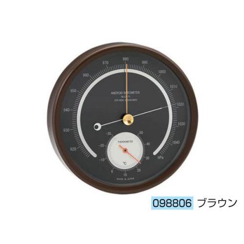 アネロイド気圧計(OZ-11-BR)ブラウン 送料無料[メール便不可](計測器 温度・気象 夏休み 冬休み 理科 自由研究セット 工作キット)