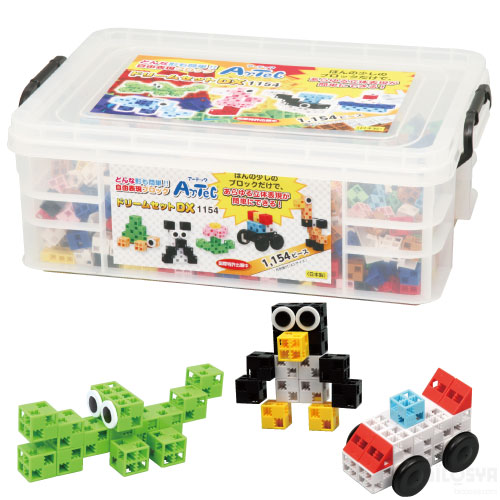 アーテックブロック ドリームセットDX 送料無料[メール便不可](アーテックブロック セット カラー 知育玩具 ArtecBlock)