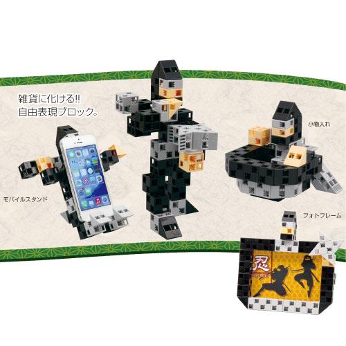 送料無料 あす楽対象 アーテックブロック [メール便不可] ドリームセットベーシック (アーテックブロック セット カラー 知育玩具 ArtecBlock)