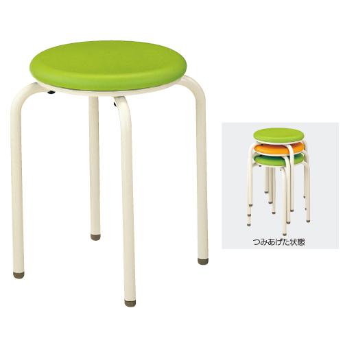 丸椅子 AS-741-IG(グリーン) 高420mm 送料無料[メール便不可](備品 美術机・工作台・椅子)(個人宅配送不可)