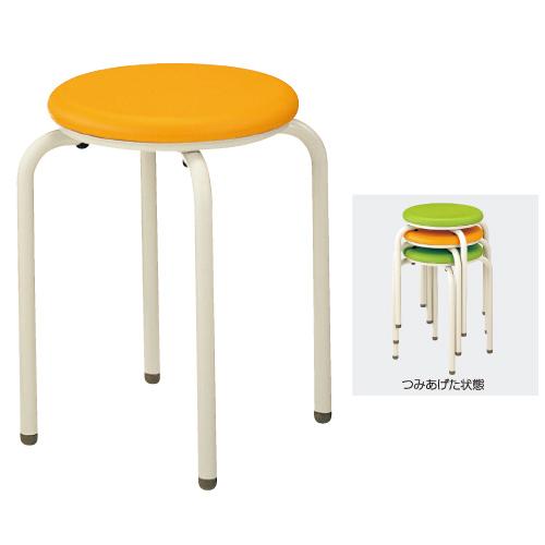 丸椅子 AS-741-IG(オレンジ) 高420mm 送料無料[メール便不可](備品 美術机・工作台・椅子)(個人宅配送不可)