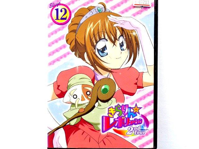 高級な アニメ 中古DVD 動物大好き 結婚祝い ハイビジョンこんちゅうスペシャル100