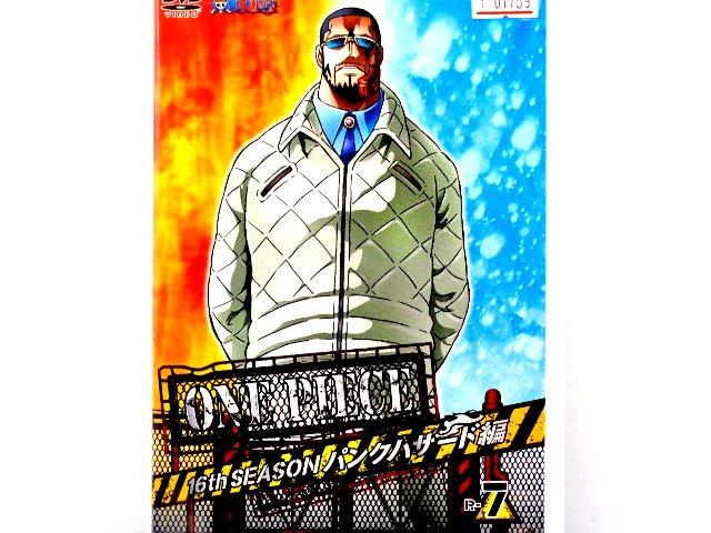 韓国 中古DVD あぶない奴ら 予約販売 TWO GUYS 出演 NEW チャ 他 パク テヒョン チュンフン