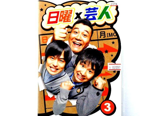 使い勝手の良い キッズ 豪華な 中古DVD 動物大好き こんちゅうスペシャル50 ナレーション:中西裕美子