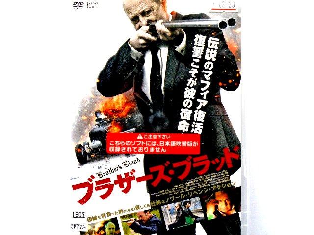 キッズ 中古DVD シリーズ ヴィジュアル図鑑23 本日の目玉 楽園に群れるお魚たち 市販