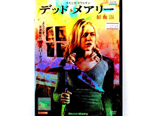 日本未発売 キッズ 中古DVD 動物大好き 新作 ワンちゃん スペシャル100 ナレーター:高田べん 中西裕美子
