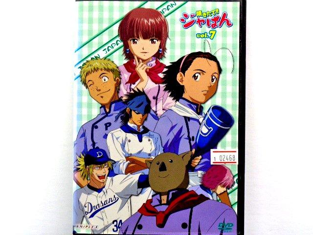 キッズ 中古DVD 最安値 受注生産品 すいすいねったいぎょ 熱帯魚