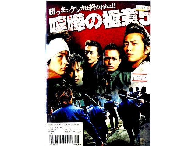 キッズ 中古DVD 自然はともだちシリーズ4 ☆送料無料☆ 激安 当日発送可能 ふれあい動物図鑑