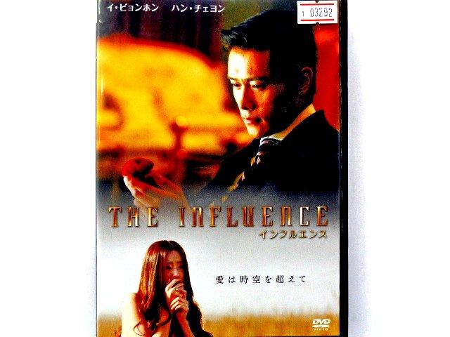 洋画 中古DVD 公式ショップ スティーブ マーティン 12人のパパ 特別編 出演 屋良有作 他 弓場沙織 パイパー 即納 小野洋子 ペラーボ ボニー ハント