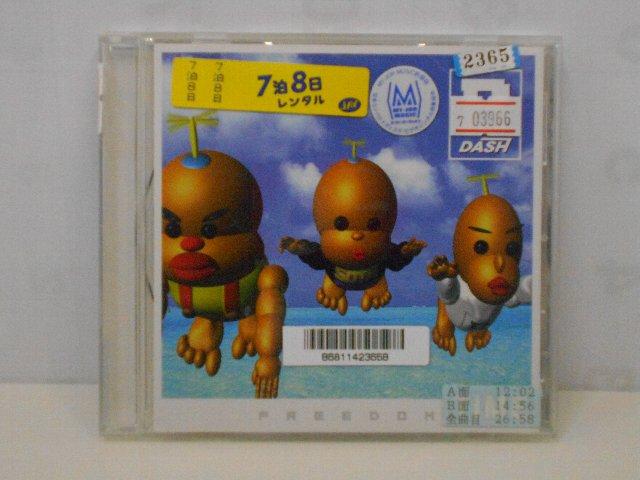 サービス 2020秋冬新作 中古CD FREEDOM B-DASH