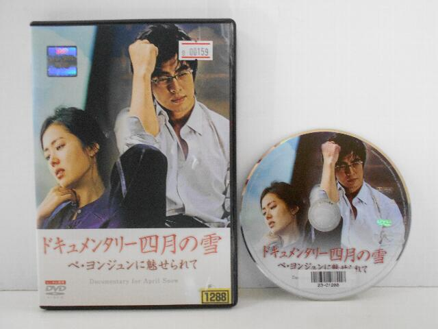 韓国 特別セール品 中古DVD 日本限定 太陽が昇る日 vol.14