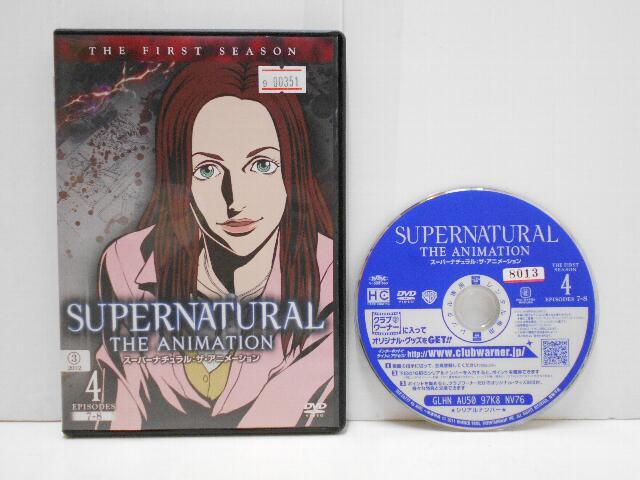 洋画 中古DVD セブンD お歳暮 付与