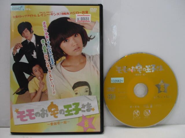 洋画 中古DVD 物品 AVP2 エイリアンズVS.プレデター アウトレット