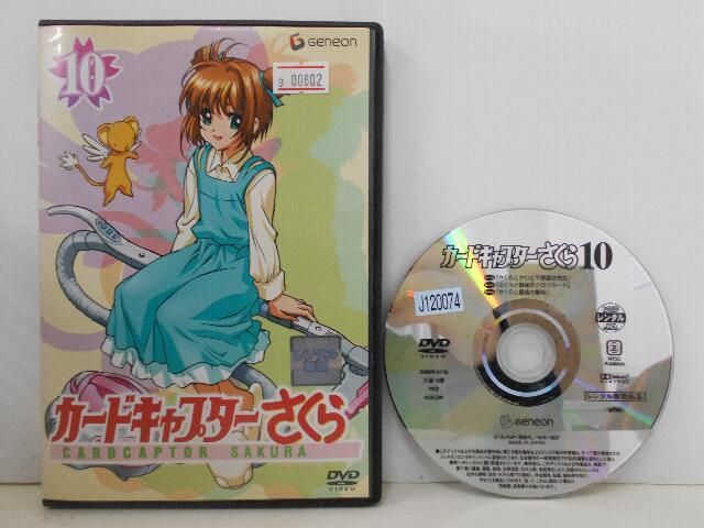 新着 本日限定 韓流 中古DVD 宿命編 修羅の荒野