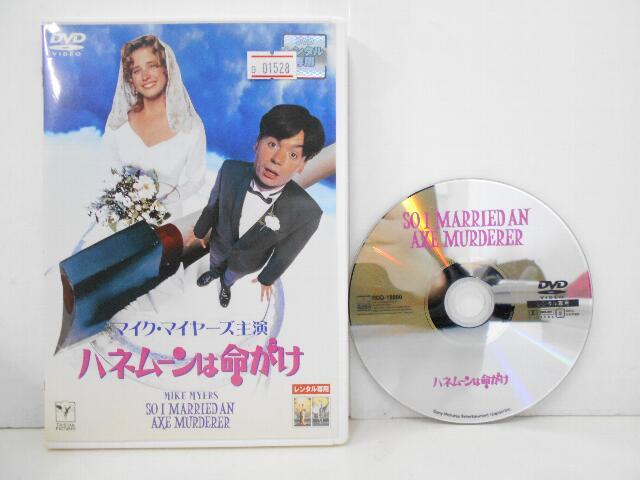 アニメ 中古DVD ケロロ軍曹 7 3 高品質新品 新着セール