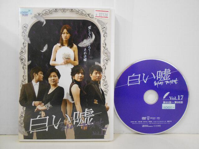 韓流 中古DVD 定番 上等 Vol.22 黄金の魚