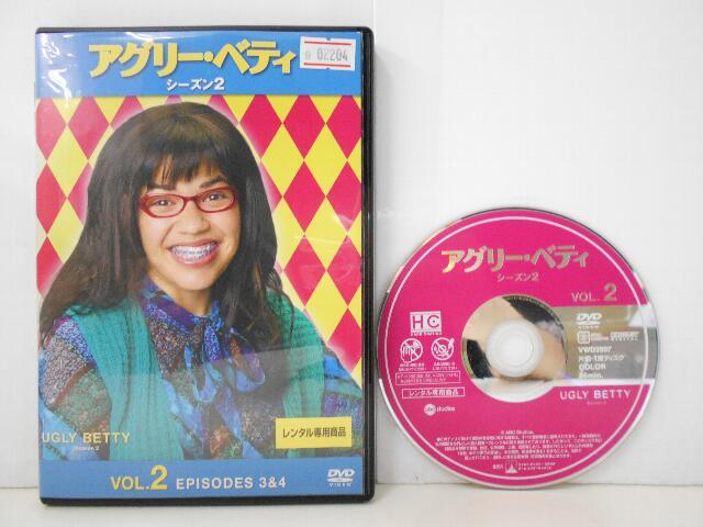 韓流 大幅値下げランキング 中古DVD Vol.3 限定モデル 水花村の人々
