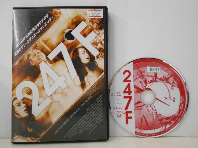 韓流 中古DVD 神様 毎日激安特売で 営業中です 授与 お願い Vol.32