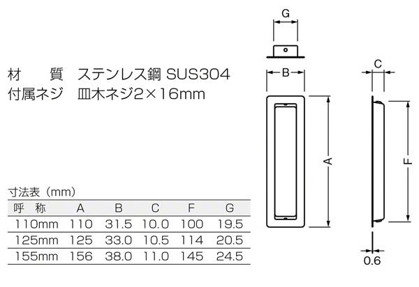 No.817フラット引手ゴールド125mm(コード817-125-2)20個入黄色系,長方形,金属(ステンレス),釘止め,建具にオススメ,明るい,BEST(ベスト)