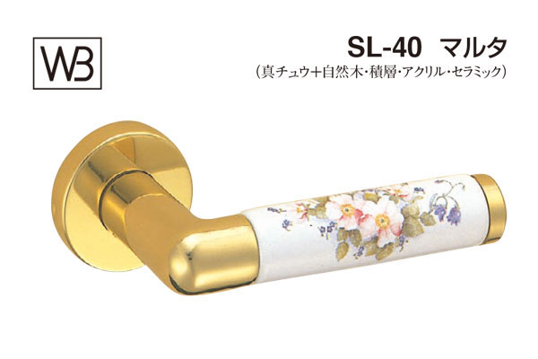 シロクマ レバー SL-40 マルタ 金・フローラル GC玄関錠付 (SL-40-R-GC-金・フローラル)