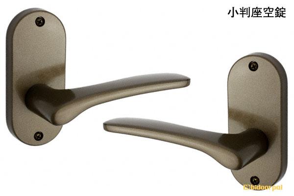 20セット入 川口技研 GIKEN Jレバー No.20 塗装ブラウン 小判座空錠 (BS50) JL-20-1K-TBr-50