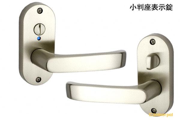 20セット入 川口技研 GIKEN Jレバー No.24 ニッケル 小判座表示錠 (BS50) JL-24-4K-N-50