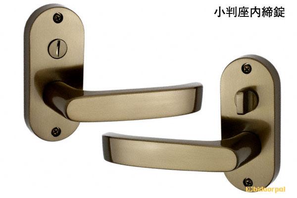 20セット入 川口技研 GIKEN Jレバー No.24 ブラウン 小判座内締錠 (BS50) JL-24-3K-Br-50