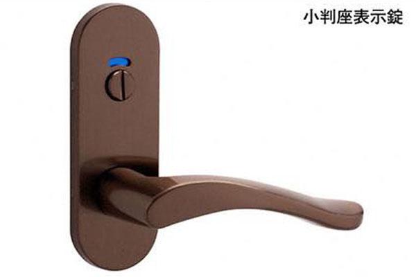20セット入 MIWA(美和ロック) MIWA ZLT 902 ブロンズ 小判座表示錠 ZLT90211-8(CB)