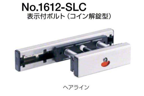 10個入 BEST(ベスト) No.1612-SLC 表示付ボルト(コイン解錠型・内開き用) ヘアライン (コード1612SL-C-C)