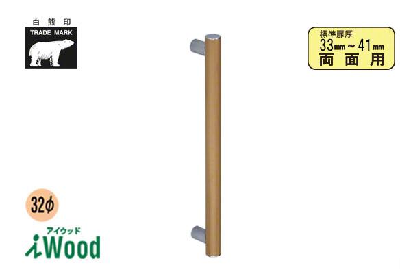 シロクマ No.223 アイウッド丸形取手 (両面用) ミディアムイエロー 大