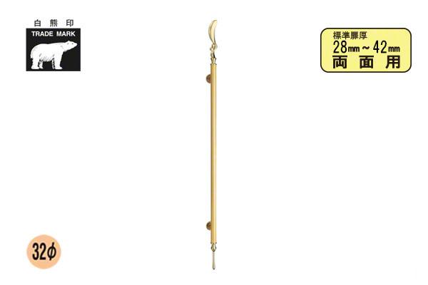 シロクマ No.260L アリエル取手 (左) (両面用) 金・SG 800mm