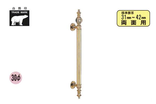 シロクマ No.151 ピュアクリスタル取手 (両面用) 純金 大