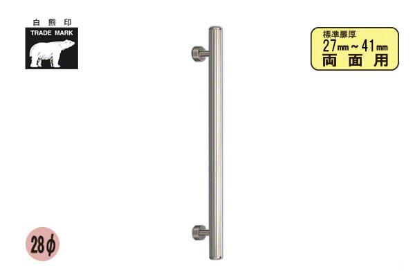 シロクマ No.43 カロライン取手 (両面用) ホワイト 小