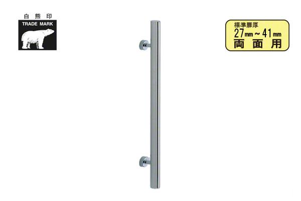 シロクマ No.49 ステンレス楕円取手 (両面用) 鏡面磨 300mm
