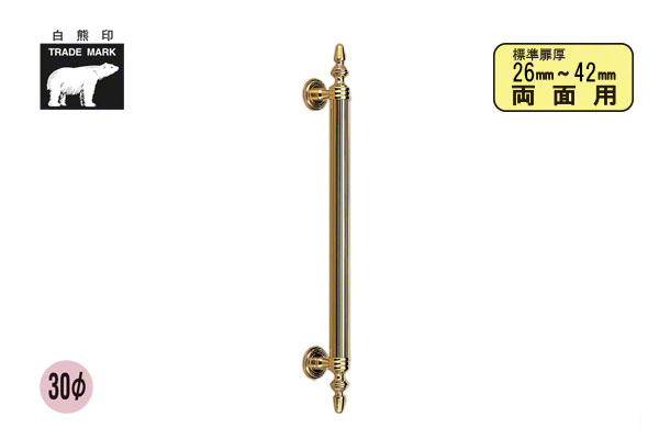 シロクマ No.96 バレンシア取手 (両面用) 金 小