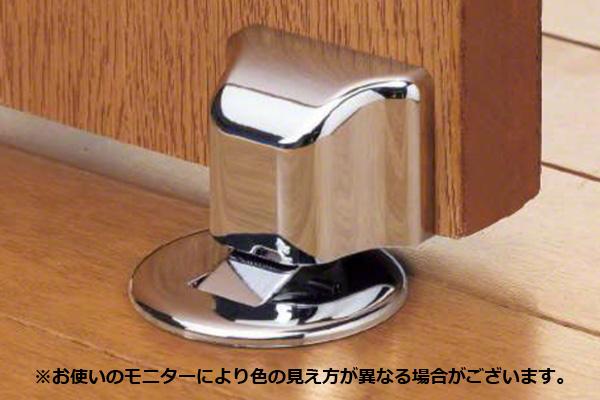 ロック付ドアストッパー Shibutani 秀逸 爆買いセール シブタニ DCI-86 光沢クローム ‐ プッシュロックタイプ ドアストッパー
