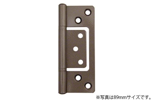 500枚入 ARCH(アーチ) FH-04 鉄製 厚口フラッシュ丁番(リング入) ブラウン (木ネジ付) 76mm (FH04-76 ブラウン)
