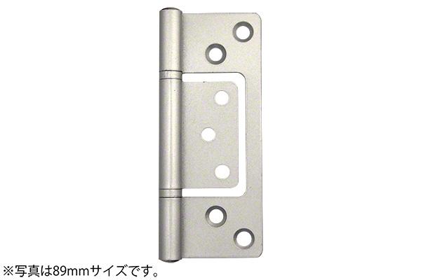 500枚入 ARCH(アーチ) FH-04 鉄製 厚口フラッシュ丁番(リング入) シルバー (木ネジ付) 76mm (FH04-76 シルバー)