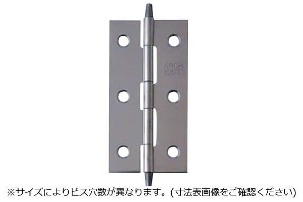 50枚入 ARCH(アーチ) NO.4515 ステンレスロング丁番 (ビス付) 64mm