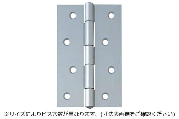 鉄製の厚口丁番です 20枚入 日本産 ARCH 購入 アーチ NO.1530 ビス付 51mm シルバー 厚口丁番