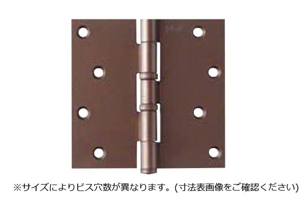 20枚入 ARCH(アーチ) NO.1555 角丁番 (義星) ブラウン (リング入・ビス付) 102mm