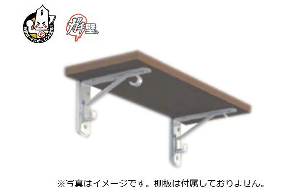 3パック入 SOWA ガチ壁くんシリーズ 石膏ボード用棚受 フック付 (2個入) 棚板300mm用 (WT3020WS)
