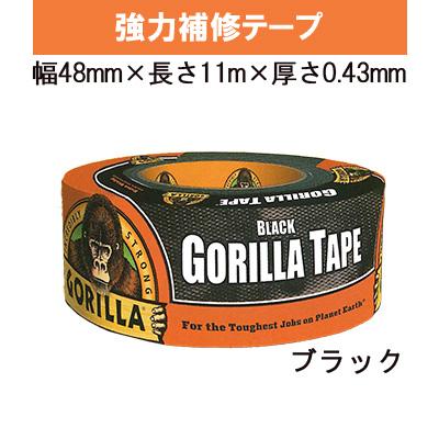 24巻入 呉工業(KURE) KURE No.1776 ゴリラテープ ブラック ‐