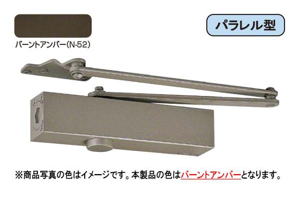 ドアクローザーの定番 NEW 5%OFF 品質検査済 STAR ニュースター ドアクローザ 7000シリーズ バーントアンバー パラレル型 標準ブラケット PS-7004 ストップ付