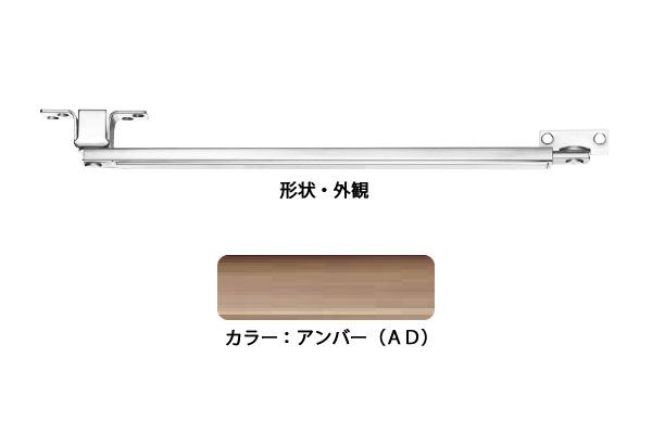 6本入 エイト ドアストッパー(SUS製) U3020A(アンバーD) 高受A型 ‐
